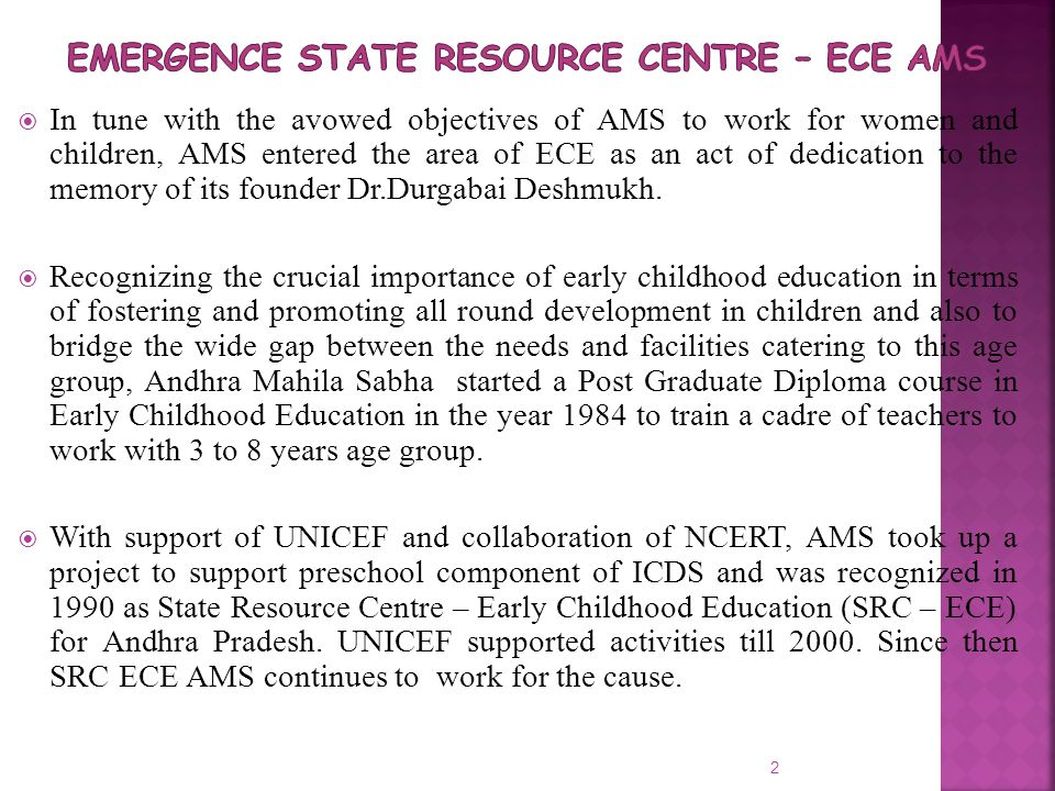Emergence State Resource Centre – ECE AMS