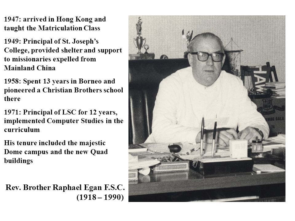 Rev. Brother Raphael Egan F.S.C. (1918 – 1990)