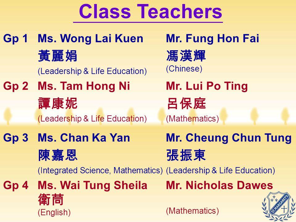 Class Teachers 黃麗娟 馮漢輝 譚康妮 呂保庭 陳嘉恩 張振東 衛茼 Gp 1 Ms. Wong Lai Kuen