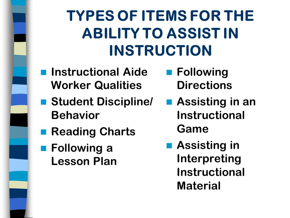 TYPES OF ITEMS FOR THE ABILITY TO ASSIST IN INSTRUCTION