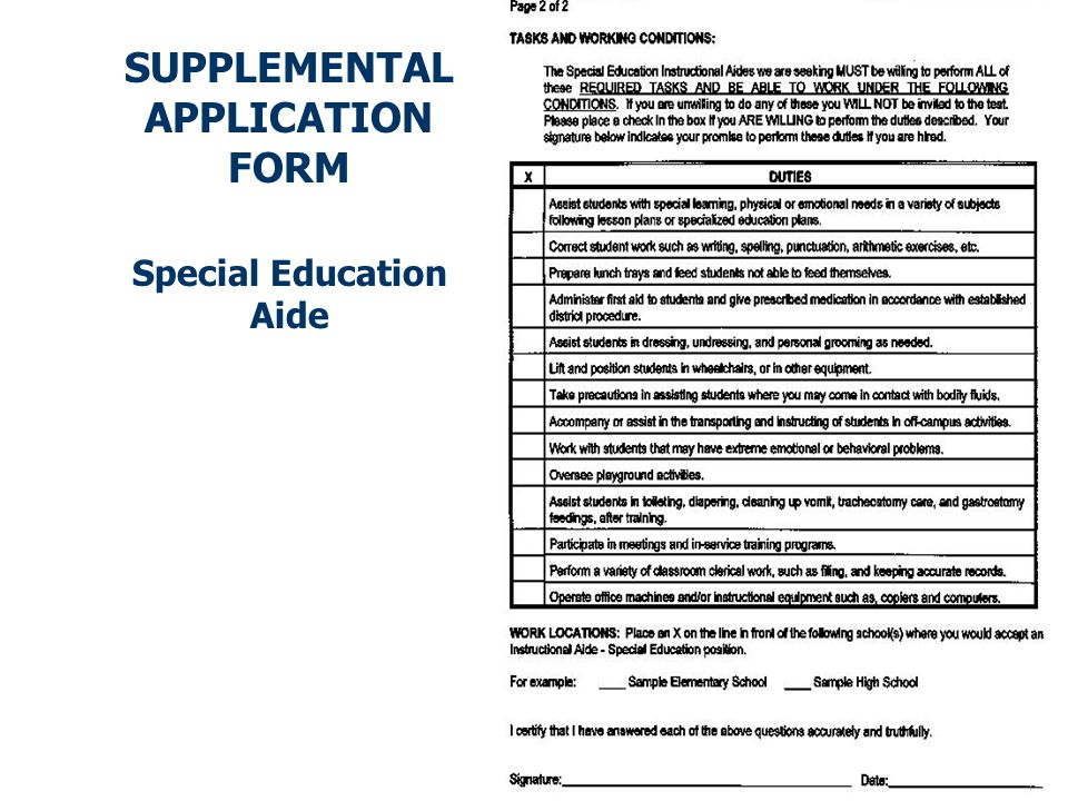 SUPPLEMENTAL APPLICATION FORM Special Education Aide