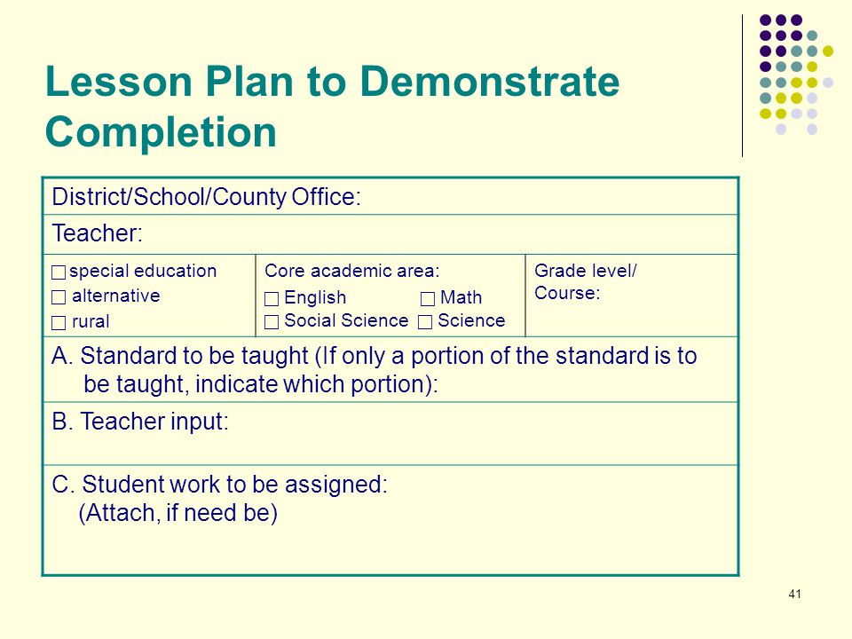 Lesson Plan to Demonstrate Completion