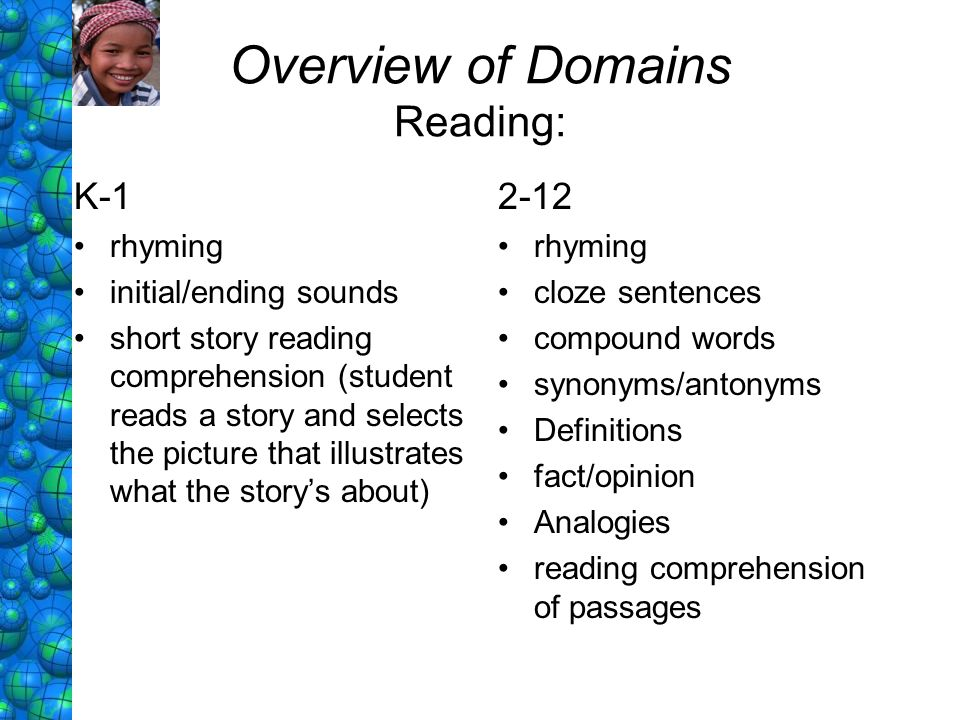 Overview of Domains Reading: