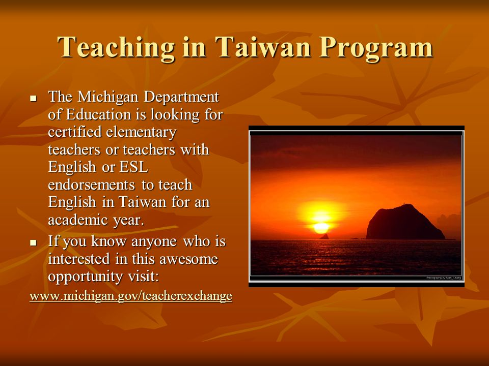 Teaching in Taiwan Program