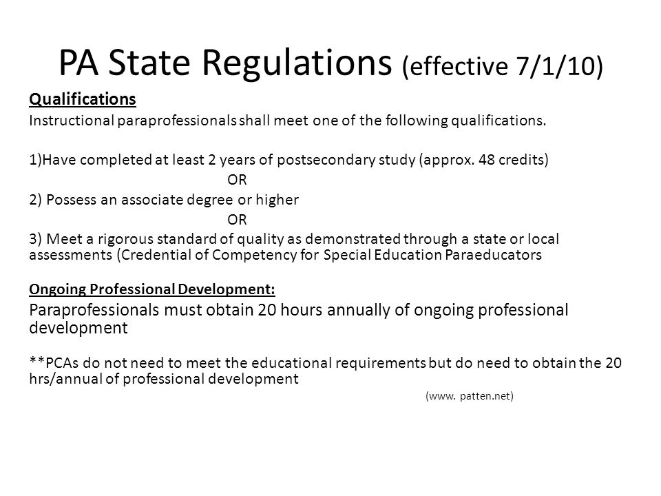 PA State Regulations (effective 7/1/10)