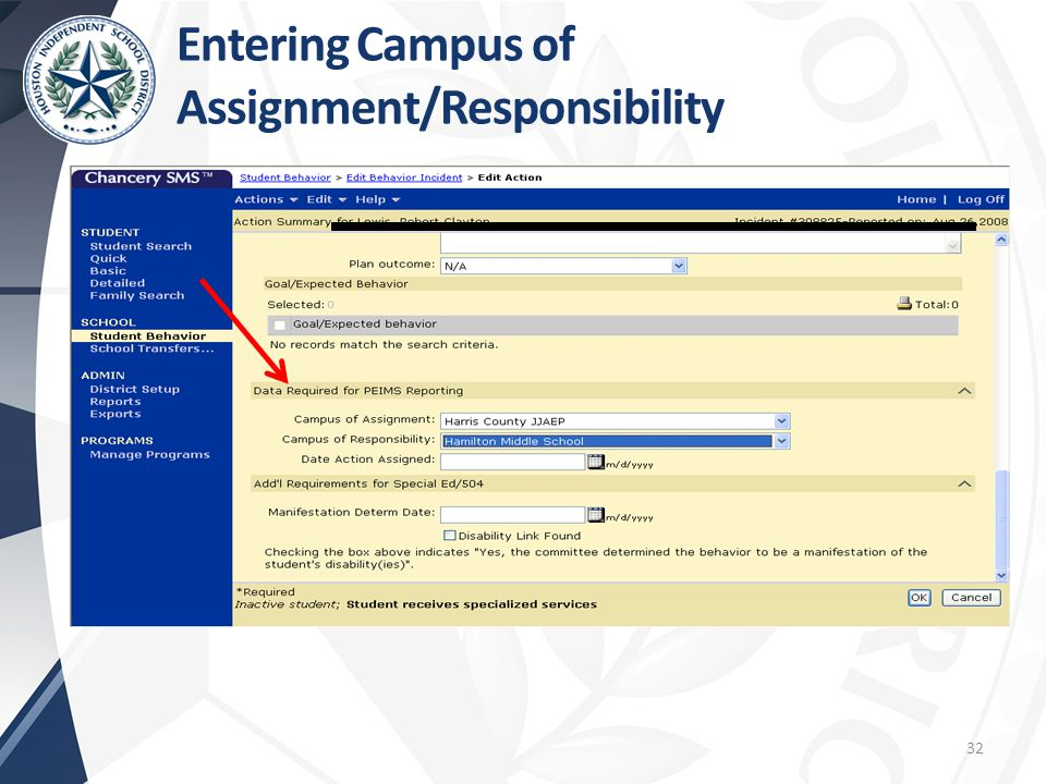 Entering Campus of Assignment/Responsibility