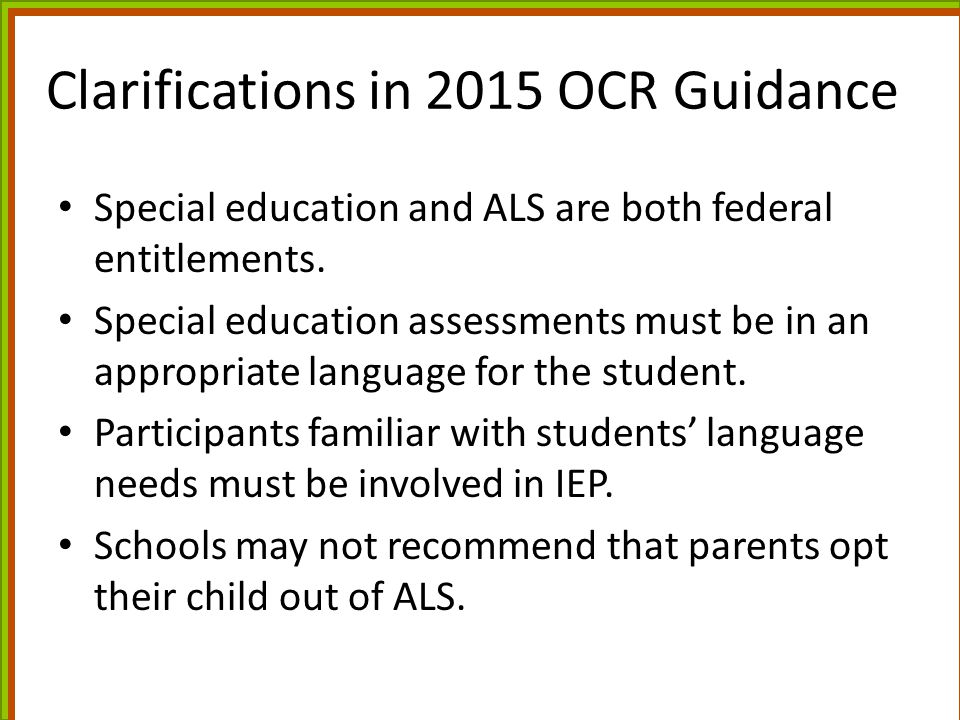 Clarifications in 2015 OCR Guidance