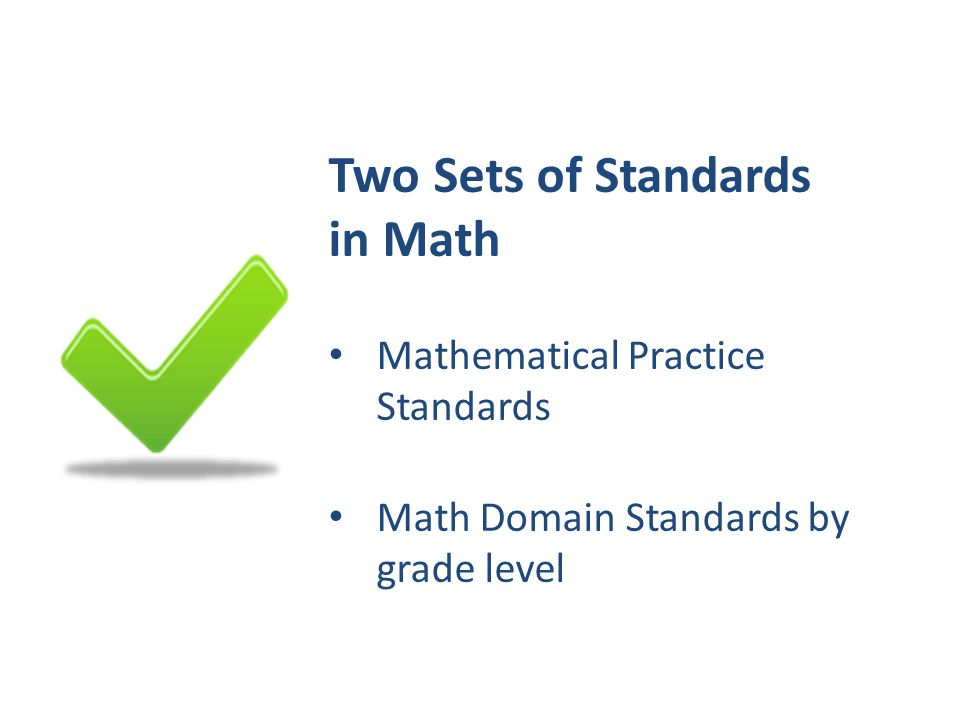 Two Sets of Standards in Math