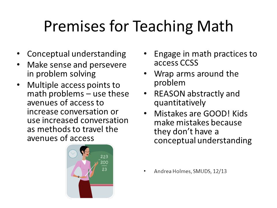 Premises for Teaching Math