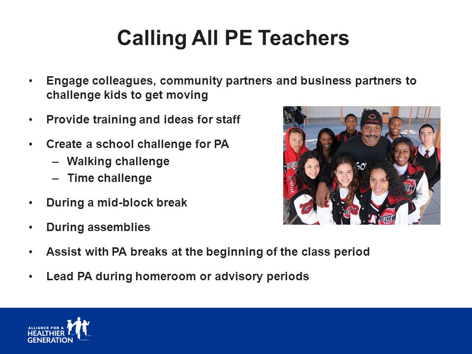 Calling All PE Teachers