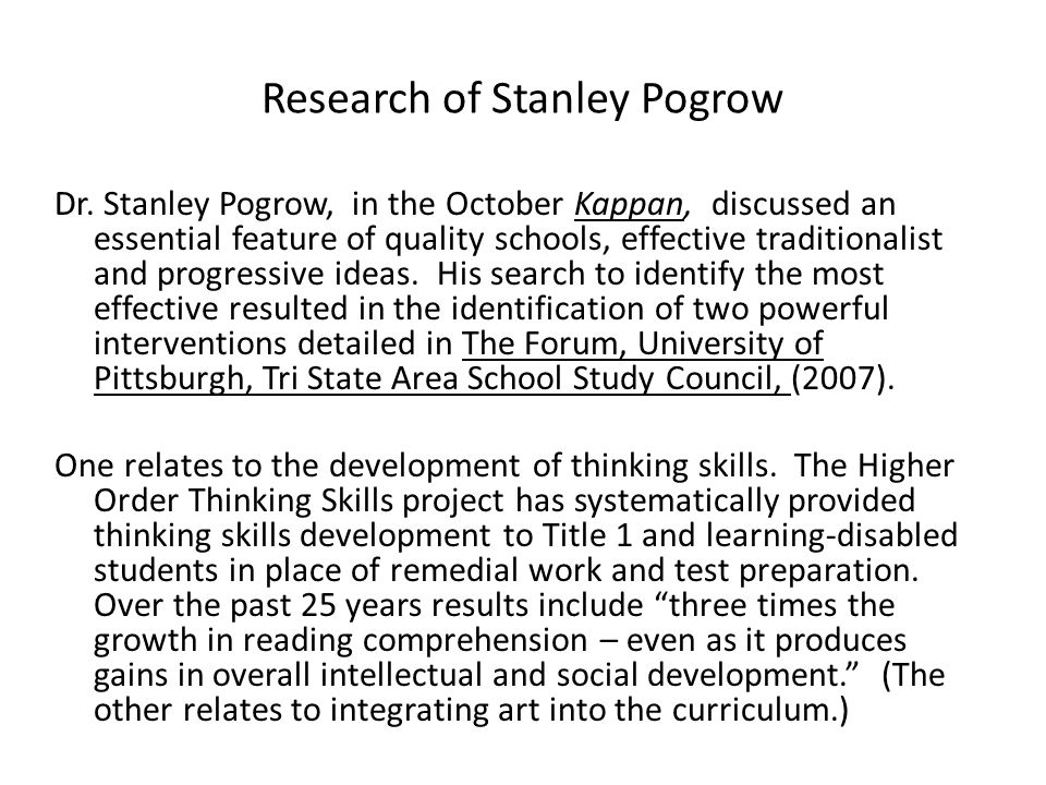 Research of Stanley Pogrow