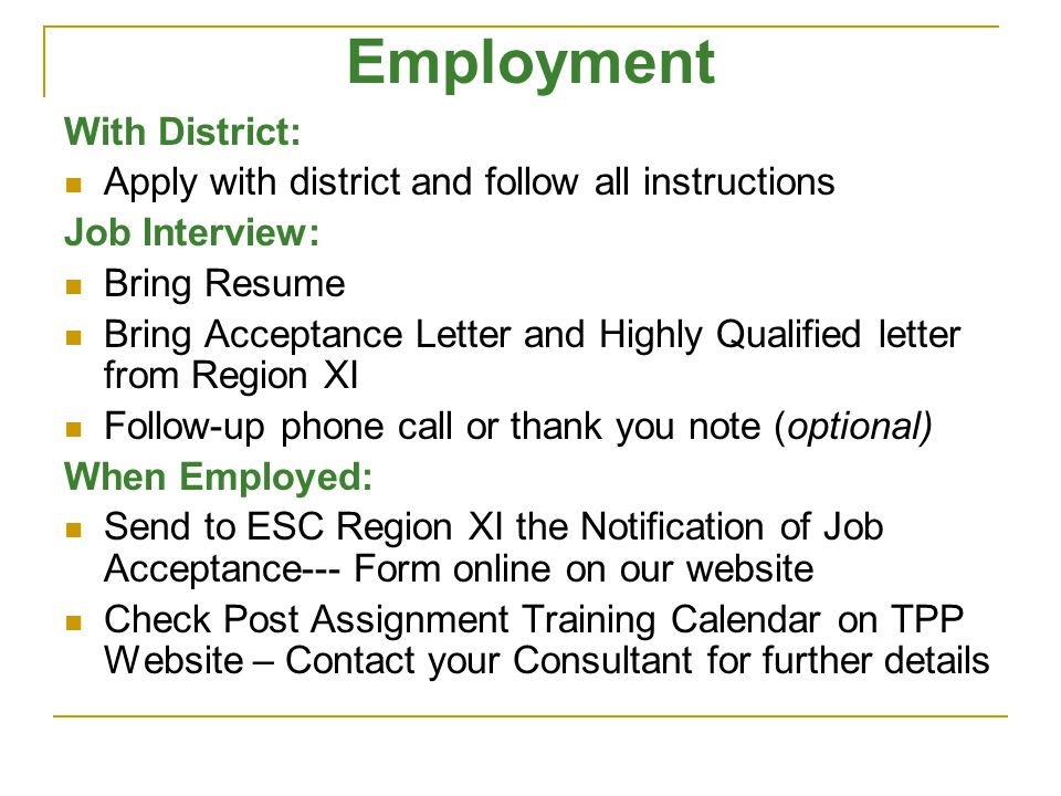 Employment With District: