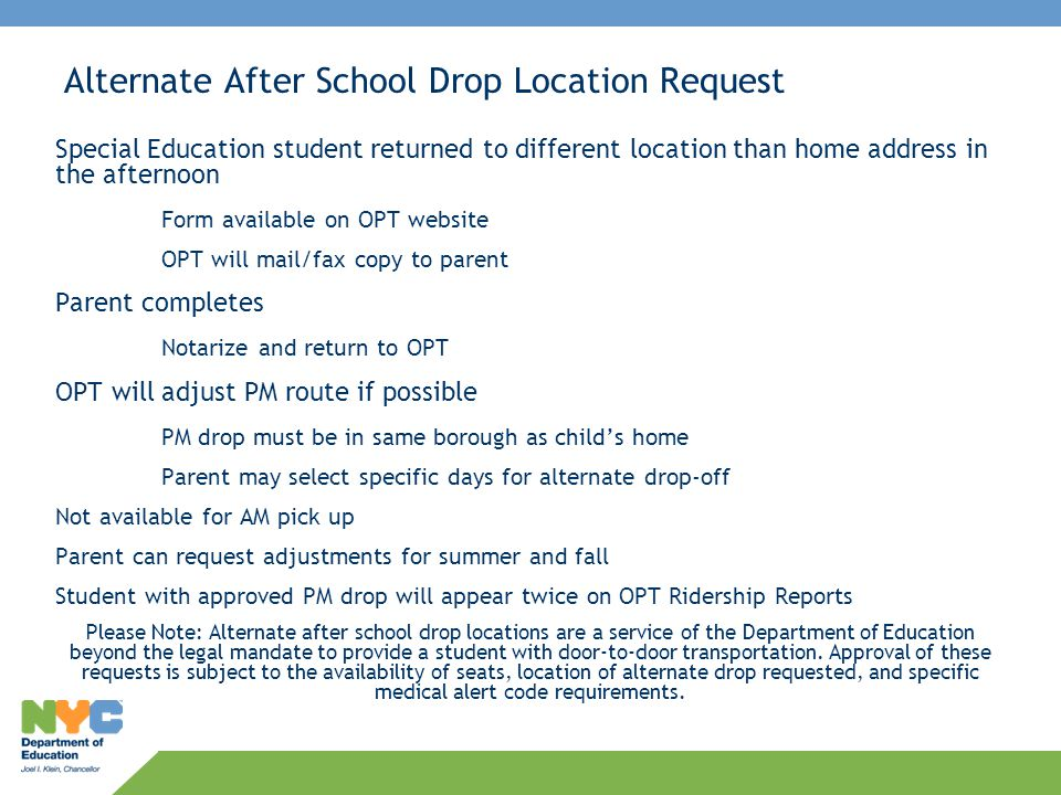 Alternate After School Drop Location Request