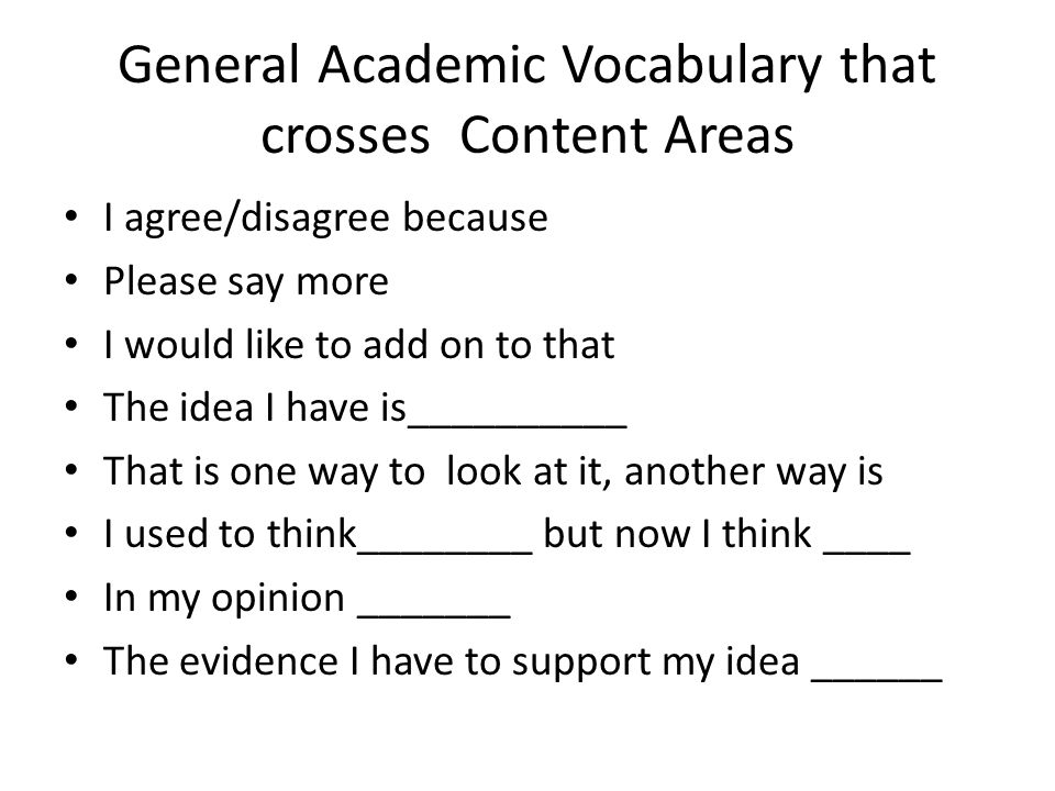 General Academic Vocabulary that crosses Content Areas