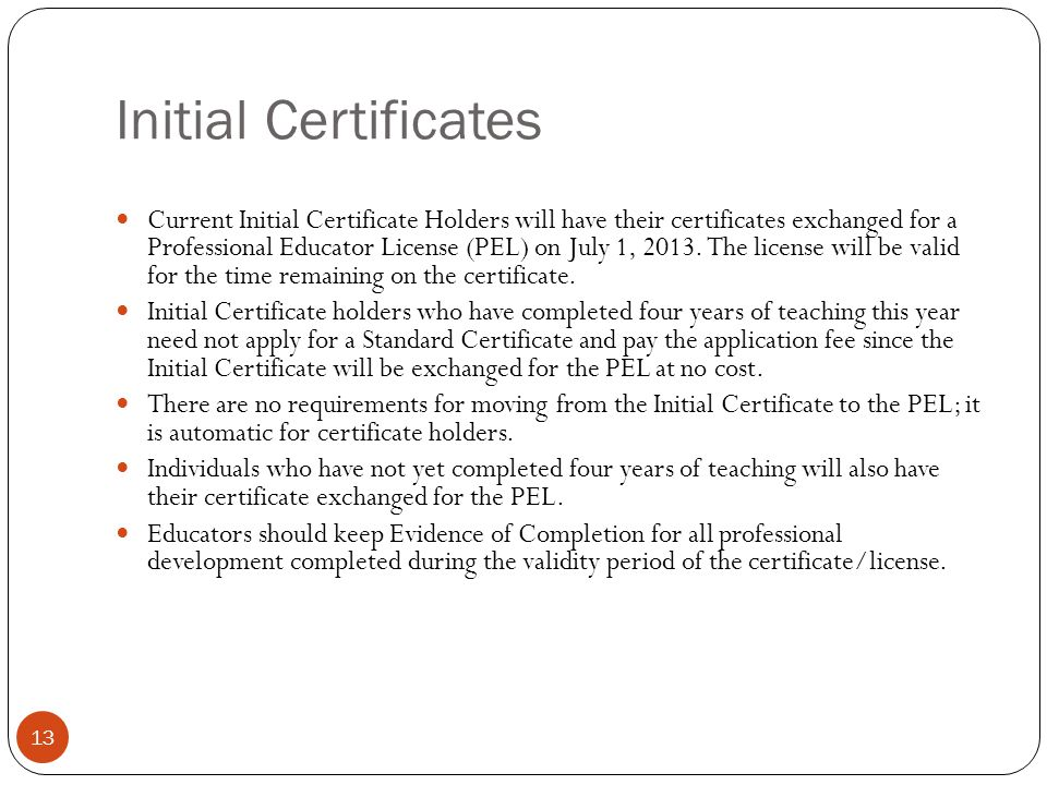 Initial Certificates