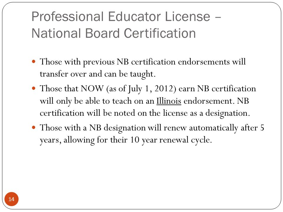 Professional Educator License – National Board Certification