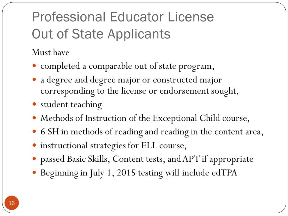 Professional Educator License Out of State Applicants