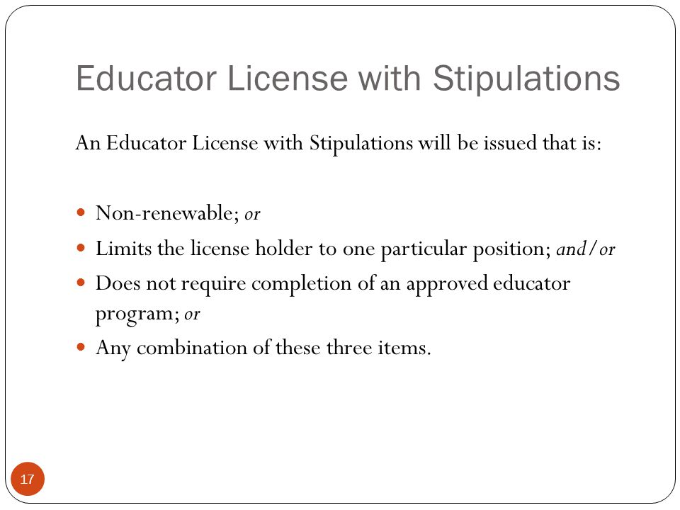 Educator License with Stipulations
