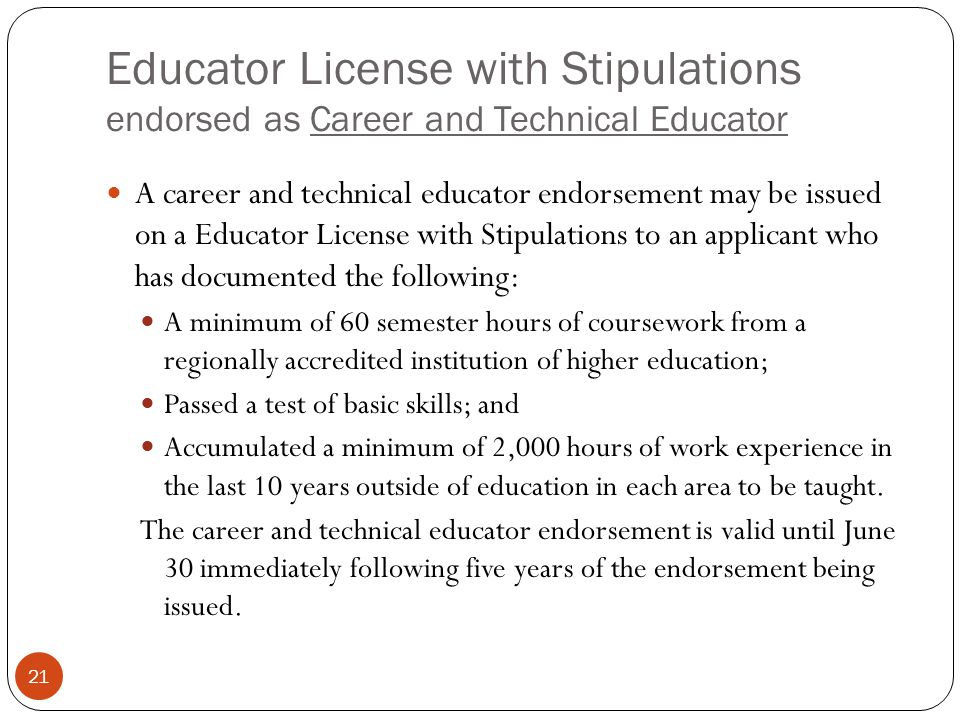 Educator License with Stipulations endorsed as Career and Technical Educator