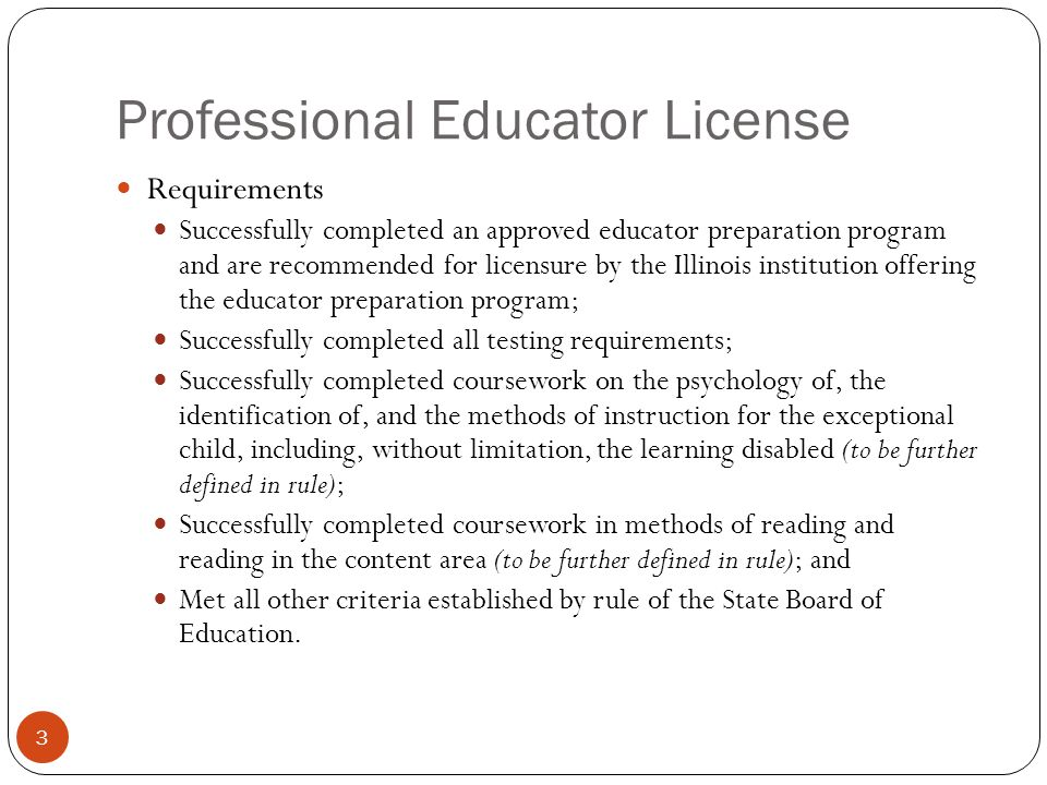 Professional Educator License
