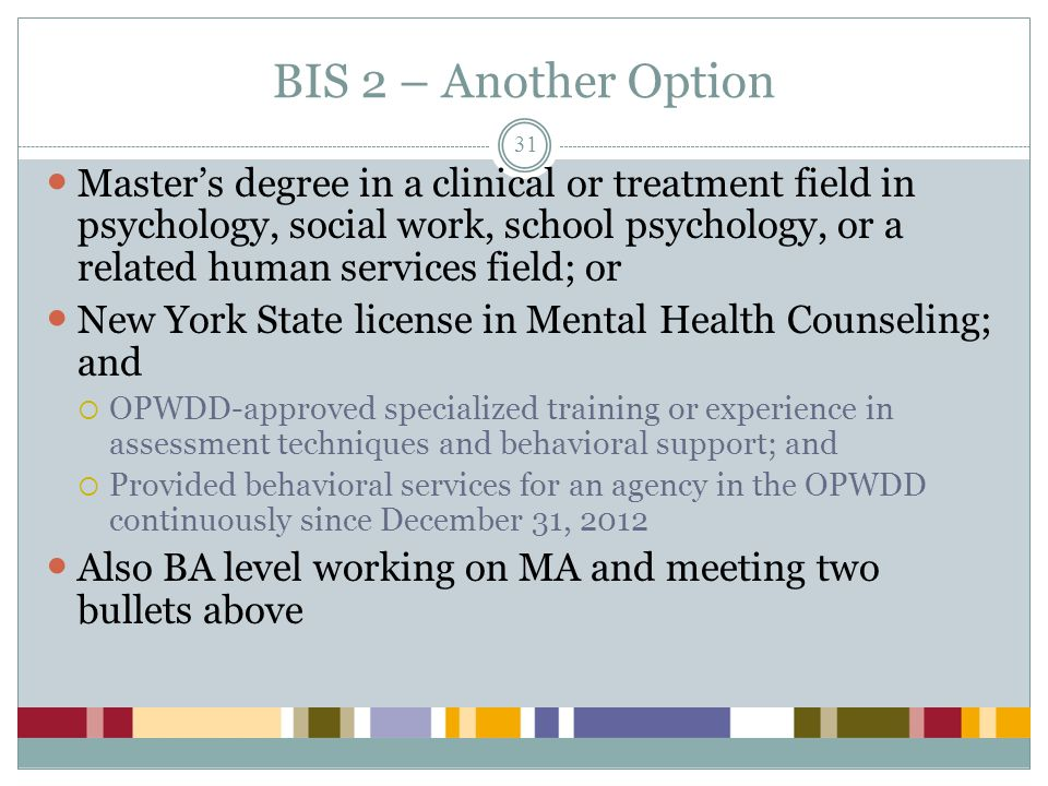 BIS 2 – Another Option
