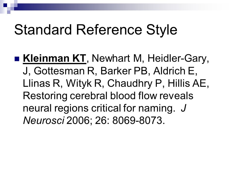 Standard Reference Style