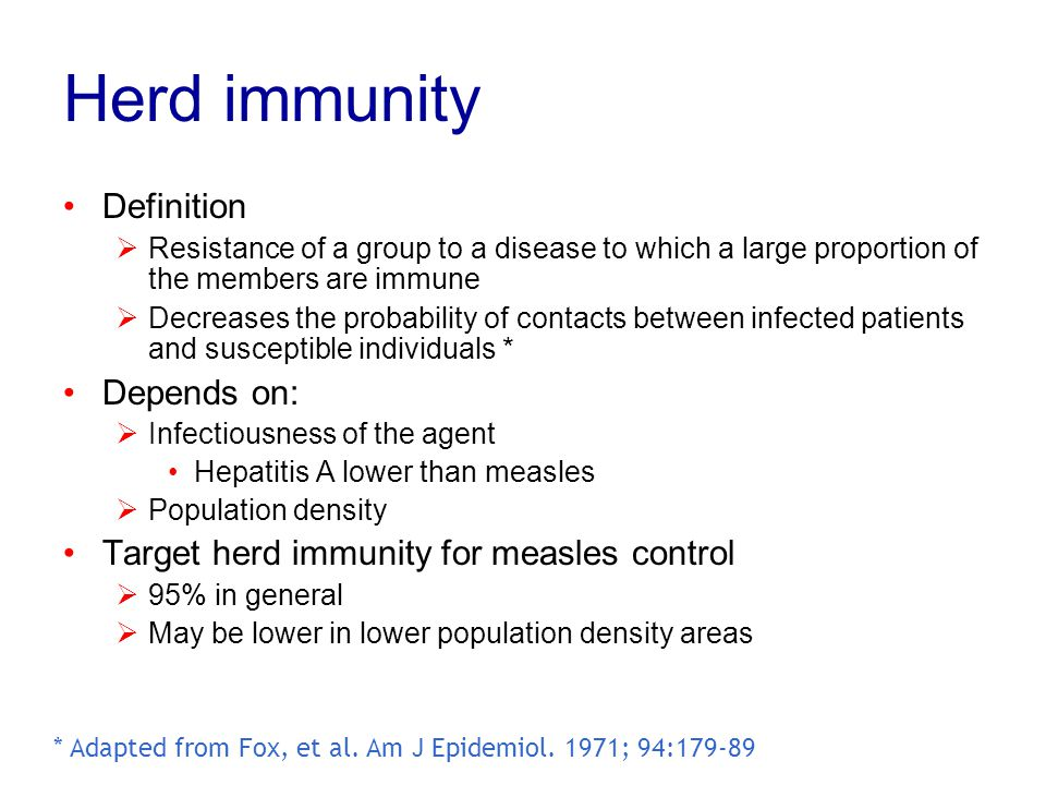 What is different about surveillance of vaccine preventable diseases