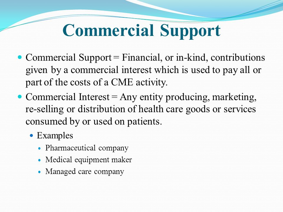 Commercial Support