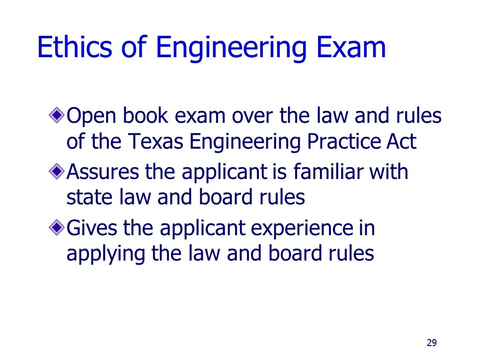 Ethics of Engineering Exam