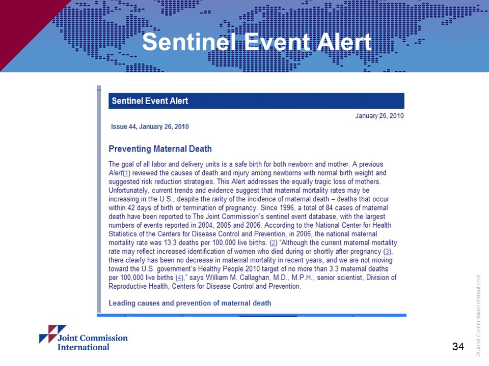 Sentinel Event Alert