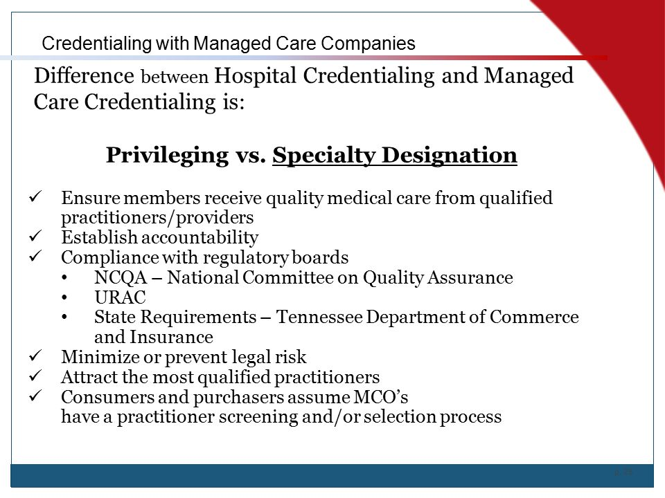 Privileging vs. Specialty Designation