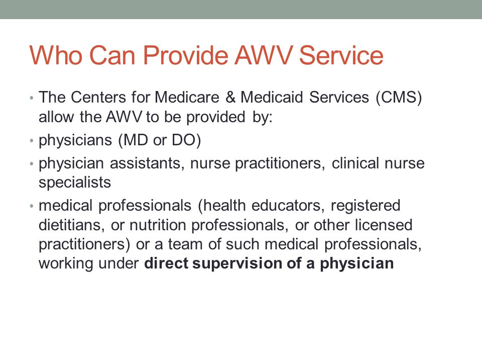 Who Can Provide AWV Service