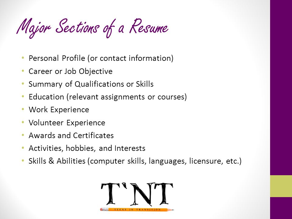 Major Sections of a Resume