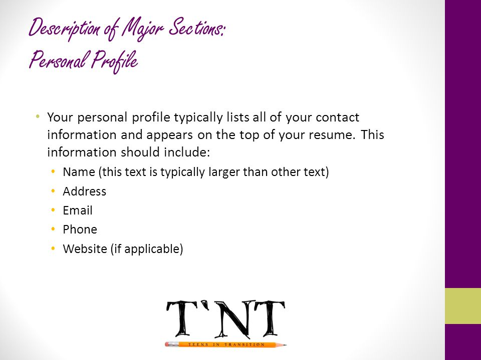 Description of Major Sections: Personal Profile