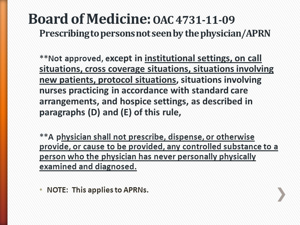 Board of Medicine: OAC 4731-11-09 Prescribing to persons not seen by the physician/APRN