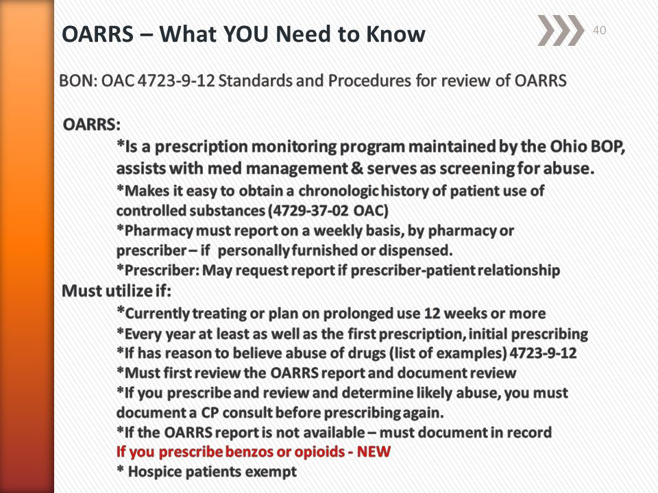 OARRS – What YOU Need to Know