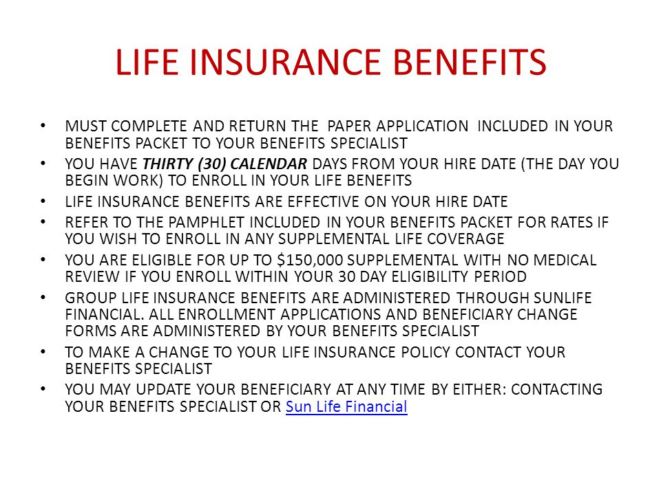 the life insurance policy riders finance essay Life insurance is needed : to ensure that your immediate family has some financial support in the event of your demise to finance your children's education and other needs.