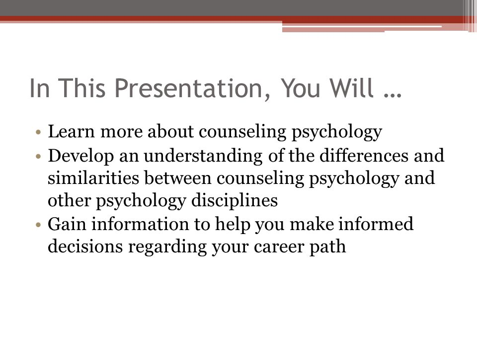 In This Presentation, You Will …