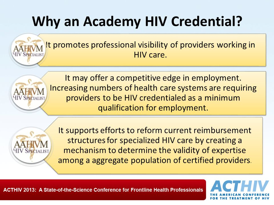 Why an Academy HIV Credential