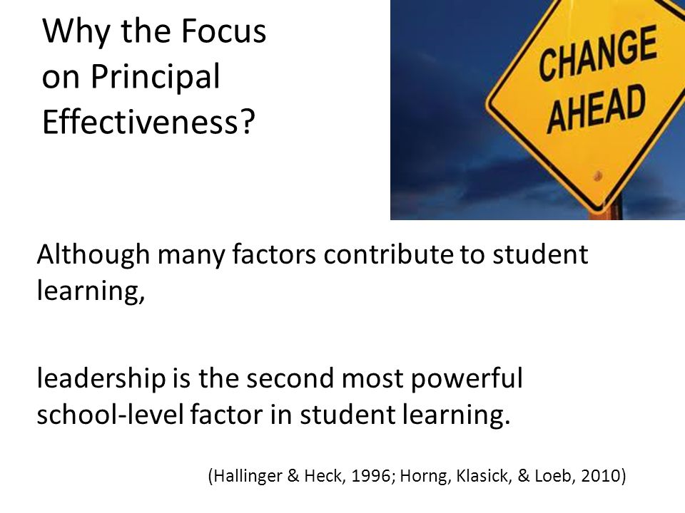 Why the Focus on Principal Effectiveness