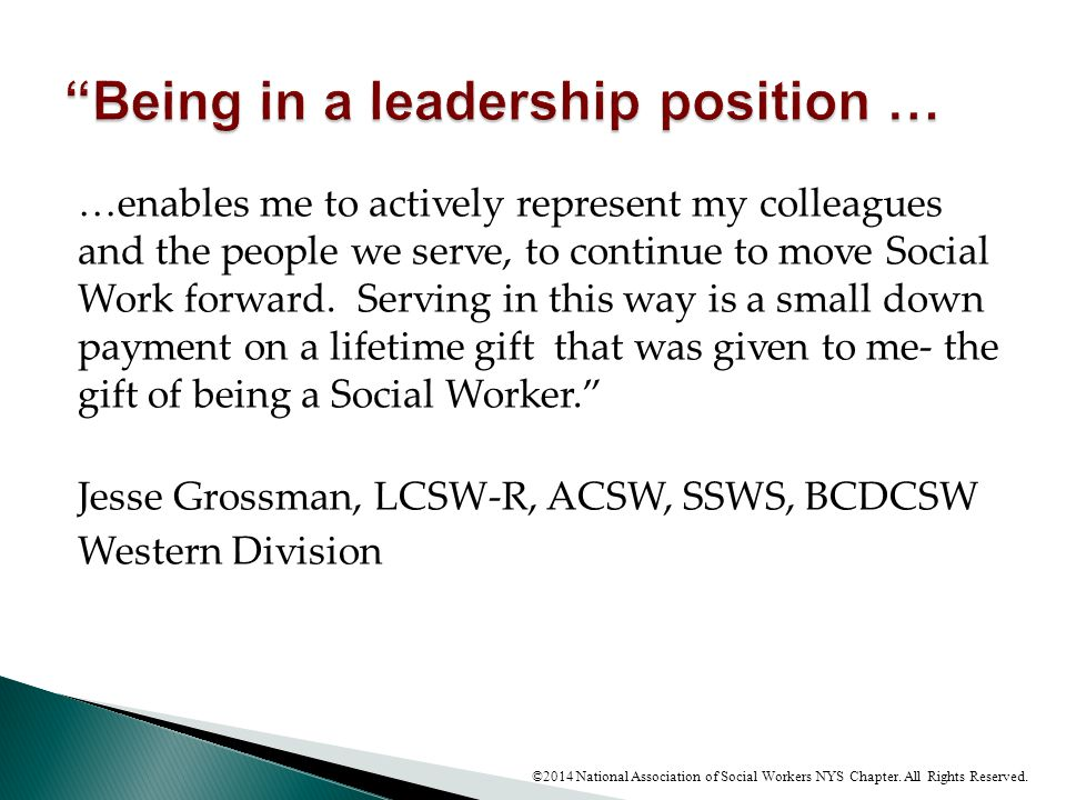 Being in a leadership position …