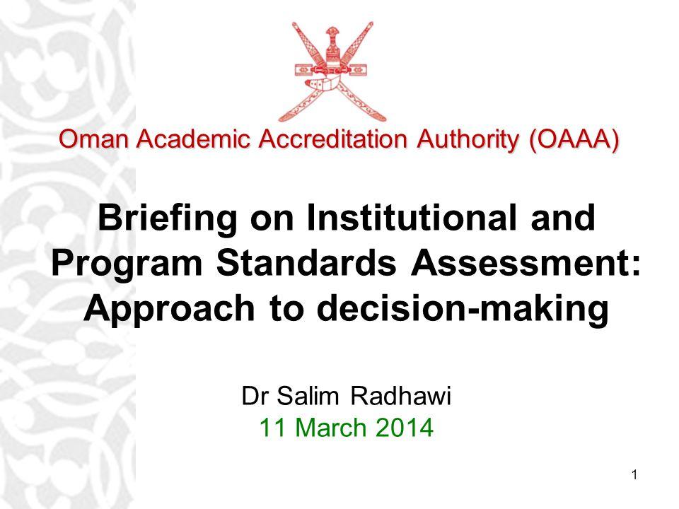Oman Academic Accreditation Authority (OAAA)