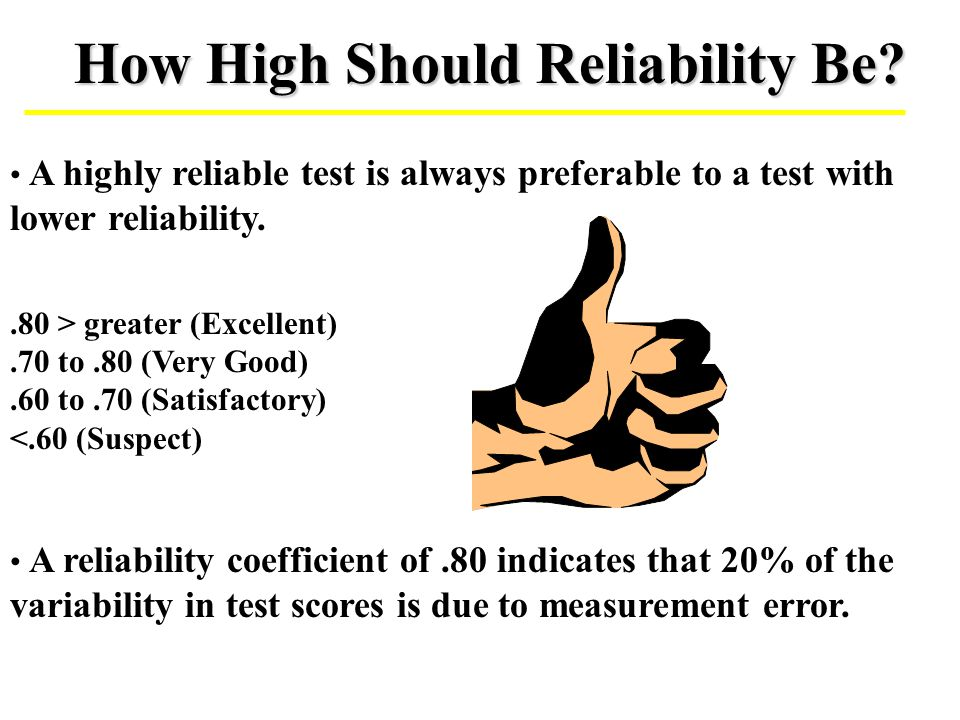 How High Should Reliability Be