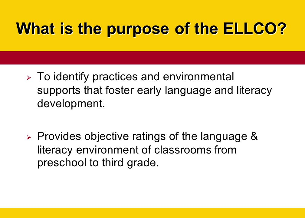 What is the purpose of the ELLCO