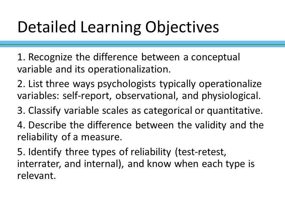 Detailed Learning Objectives