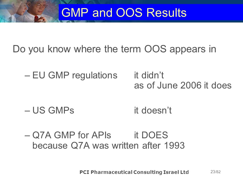 GMP and OOS Results Do you know where the term OOS appears in