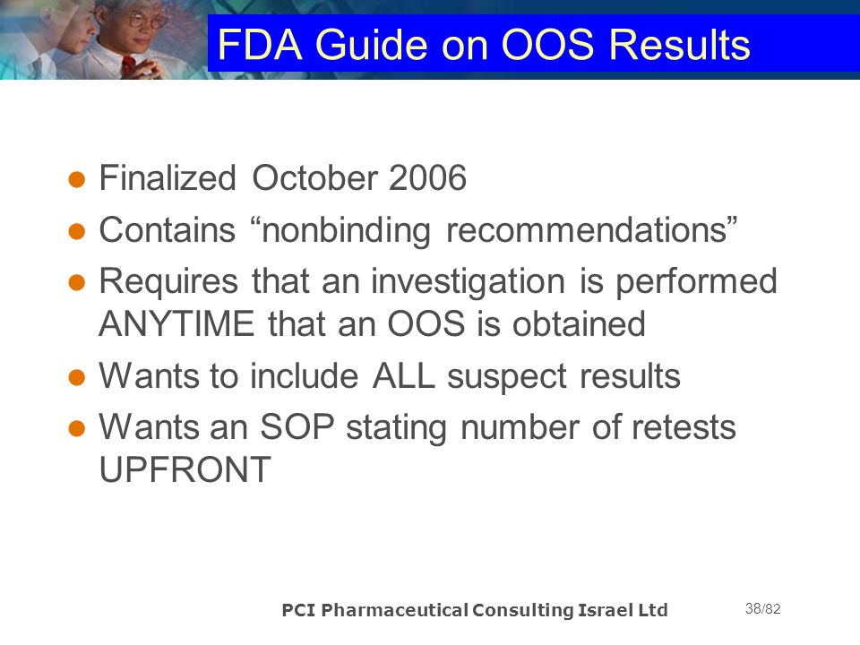 FDA Guide on OOS Results