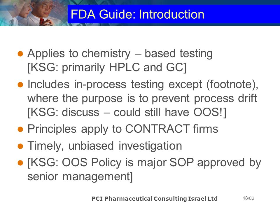 FDA Guide: Introduction