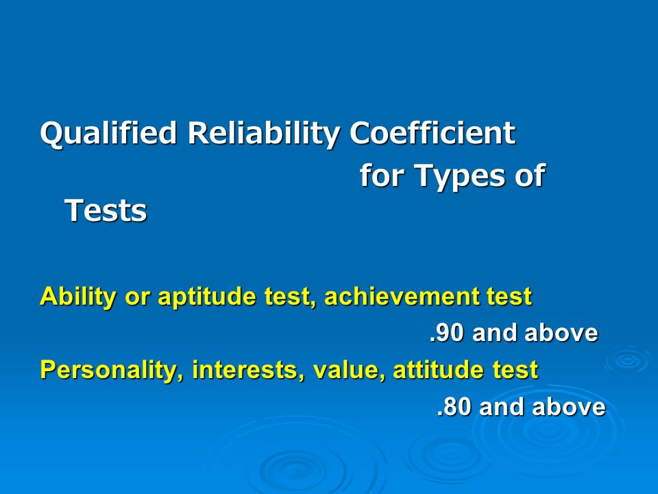 Qualified Reliability Coefficient for Types of Tests