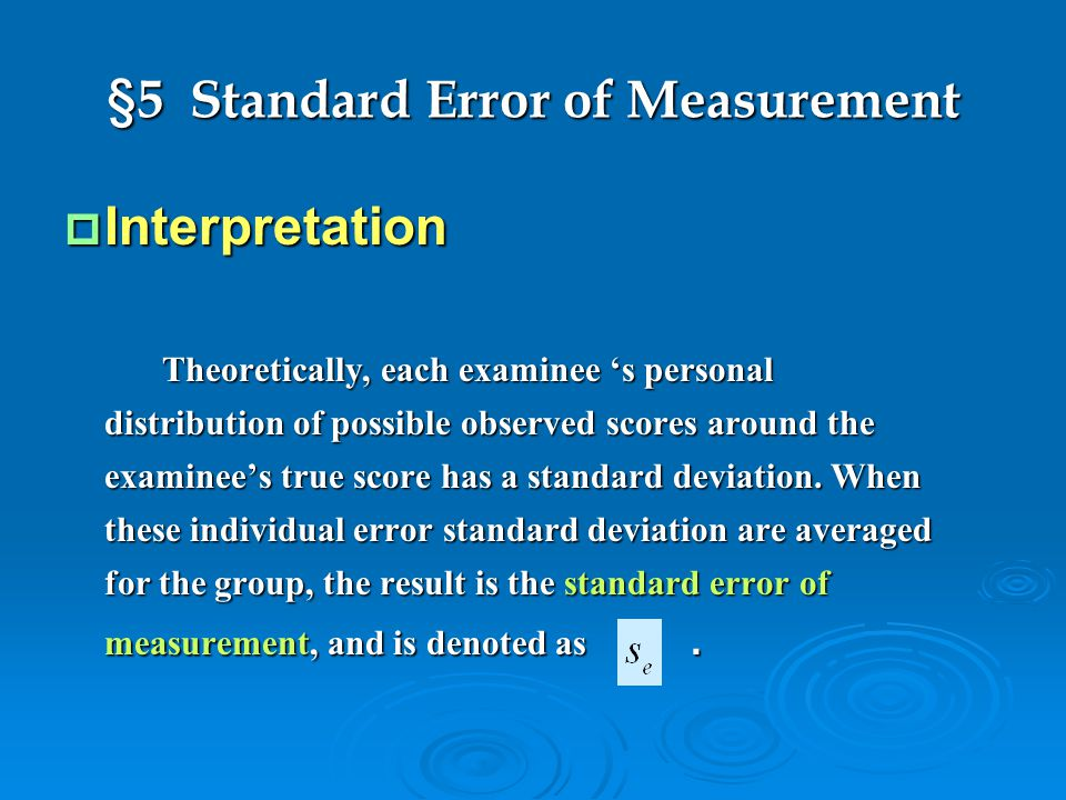 §5 Standard Error of Measurement